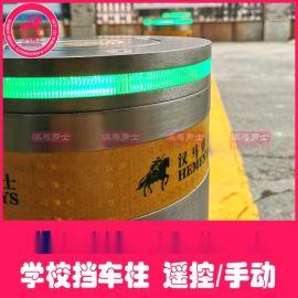 南京升降柱路桩挡车器