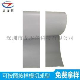 供應灰色硅橡膠板 硅膠皮0.5-10mm硅膠板