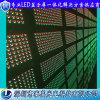 智能城市led诱导屏 道路交通LED信息屏