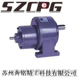 附三相铝铁壳马达减速电机