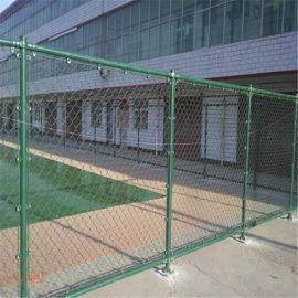学校体育场包塑围栏 篮球场护栏网 运动场菱形编织网厂家