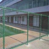 學校體育場包塑圍欄 籃球場護欄網 運動場菱形編織網廠家