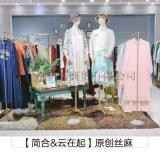 女裝品牌簡合雲在起高性價比中式春裝專櫃貨品