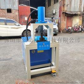 液压槽钢切断机 不锈钢圆管冲弧机 方管护栏冲梅花孔