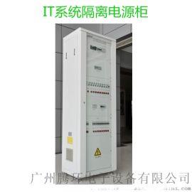 安科瑞GGF-IXGA6.3医疗系统隔离电源柜