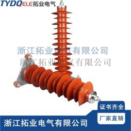 HY5WZ-51/134配电型避雷器