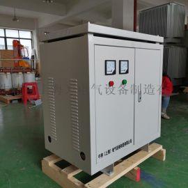 三相SG-80KVA 380/220干式隔离变压器