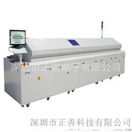 SMT设备日本ETC双轨空气回流焊 八温区回流焊炉