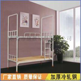 温柔呵护你的学生床只有康胜家具一家