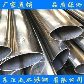 贵州304不锈钢扇形管,不锈钢椭圆管规格表
