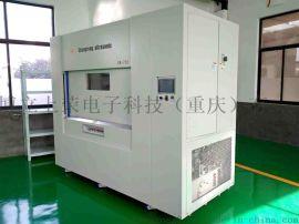 SRW-15HLS振动摩擦焊接机
