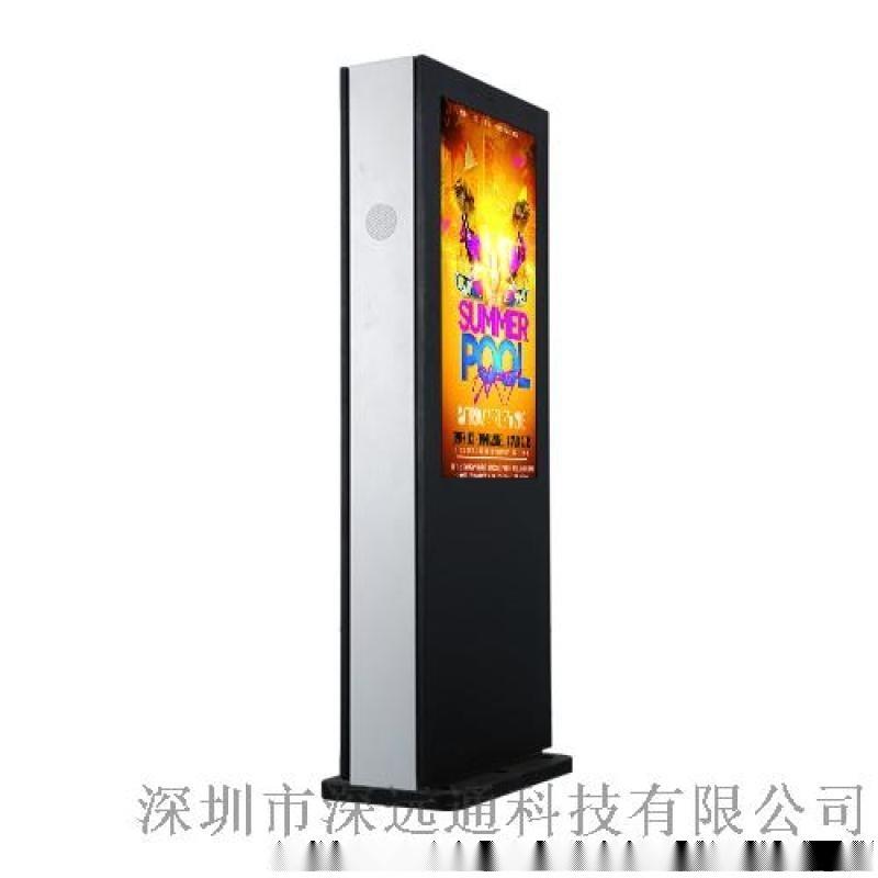 戶外廣告機 戶外led顯示屏 戶外液晶廣告機廠家