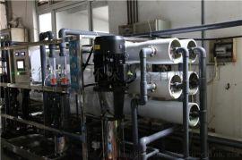 湖州工业用纯水设备