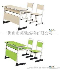 铝合金阶梯教室排椅大学多媒体课室连排课桌椅厂家定制