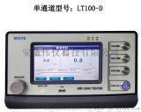 干检仪/测漏仪/流量测试仪/流组测试仪