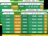 北京数字网络医院门诊排队叫号系统排名