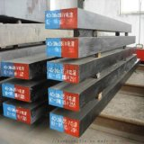 SKD61模具鋼價格