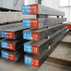 SKD61模具钢价格