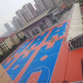 苏州学校社区体育运动场丙烯酸蓝球网球场地坪材料