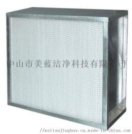 厂家定制有隔板高效空气过滤器