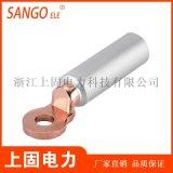 DTL-2-35铜铝鼻子电缆终端接头 线鼻接线端子