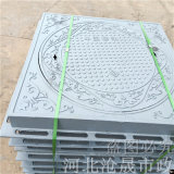 山西球墨鑄鐵井蓋廠家——雙層井蓋