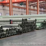 醫療器械高導熱性超大口徑201不鏽鋼焊管
