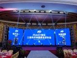 中山庆典活动灯光音响p3屏铝架帐篷桌椅舞台桁架