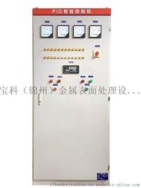 各种型号智能控制柜、PID智能控制柜