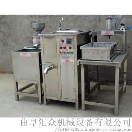 商用豆腐机厂家 磨浆煮浆成型一体机 利之健食品 全
