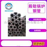 唐山鍋爐鋼管廠家 唐山鍋爐鋼管定製