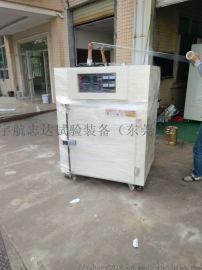 非标定制高温工业烤箱干燥箱高温烘烤箱厂家
