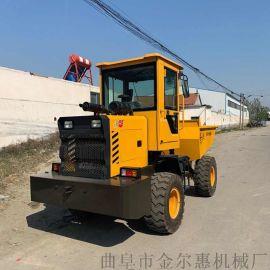 堤坝修建专用前卸式翻斗车/推荐1.8吨前卸式翻斗车