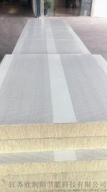 金属岩棉玻璃棉吸音板 隔声罩用板