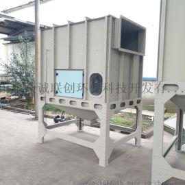 焊烟净化器 中央集中式焊烟除尘成套设备