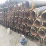 聚氨酯保溫熱力管 聚氨酯熱水保溫管