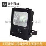 150W 200WLED投光灯 篮球场照明