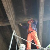 泄槽底板混凝土缺陷加固修補材料