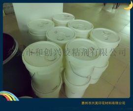和创白乳胶粘剂 水性胶粘剂