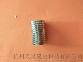 永磁产品钕铁硼强磁 杭州源头厂家12*1.5强磁