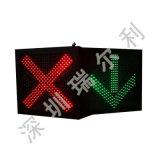 车道指示灯 隧道通行指示标志牌 雨棚灯 瑞尔利厂家