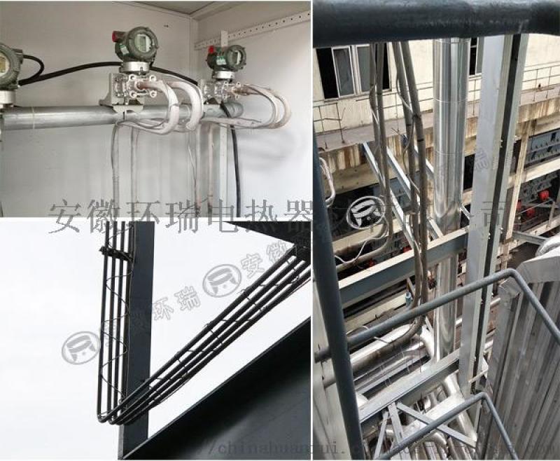 应用于蒸汽吹扫管道保温哪种规格电伴热带合适