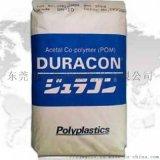 LCP A6635高刚性 高强度日本宝理 塑胶原料