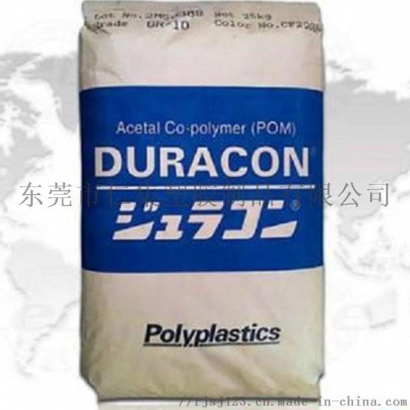 LCP A6635高剛性 高強度日本寶理 塑膠原料