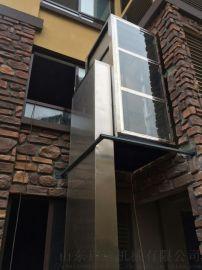 液压家用梯垂直升降电梯德惠市供应住宅楼升降平台