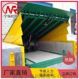 固定式登车桥 液压升降平台 装卸货平台