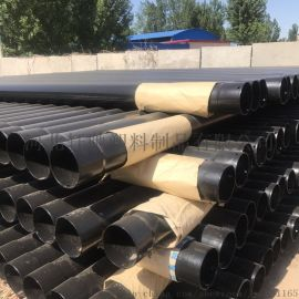 北京市门头沟轩驰牌热浸塑钢管厂家150*4涂塑钢管