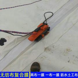 山东400克防水土工布 两布一膜安装方法