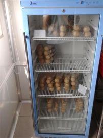 可控温玻璃门样品冷藏箱