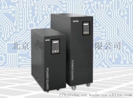 科士达GP810H银行中标使用UPS电源